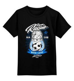 """Детская футболка классическая унисекс """"Футбол"""" - спорт, футбол, матрёшка"""