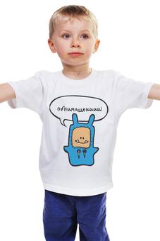 """Детская футболка """"Обнимашки"""" - животные, заяц, дружба, обнимашки"""