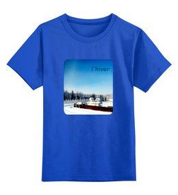 "Детская футболка классическая унисекс ""Зима. Мороз. Солнце."" - зима, солнце, снег, мороз"