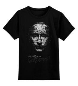 """Детская футболка классическая унисекс """"Путин арт"""" - арт, россия, путин, кризис, putin"""