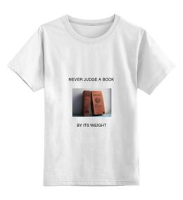 """Детская футболка классическая унисекс """"Не суди о книге по её весу"""" - ссср, ленин, книги, чтение, образование"""