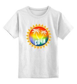 """Детская футболка классическая унисекс """"Отпуск"""" - лето, summer, море, пляж, сочи"""