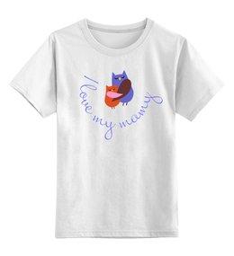 """Детская футболка классическая унисекс """"I love my mamy"""" - любовь, в подарок, оригинально, футболка детская, для мамы и малыша, футболка парная"""