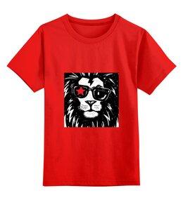 """Детская футболка классическая унисекс """"Животные"""" - арт, лев, мультфильмы, россия, животные"""