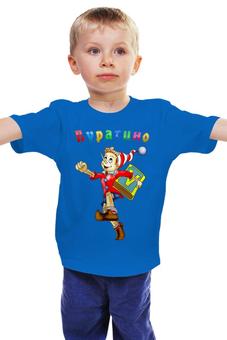 """Детская футболка классическая унисекс """"Буратино"""" - мульт, буратино"""