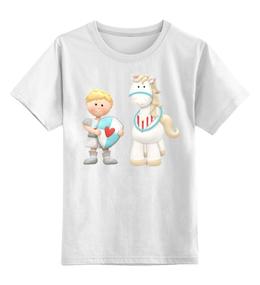 """Детская футболка классическая унисекс """"Little knight"""" - арт, животные, дети"""