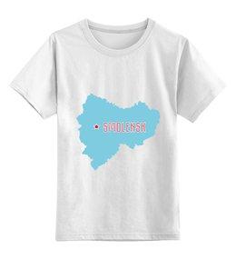 """Детская футболка классическая унисекс """"Смоленская область. Смоленск"""" - патриот, россия, родина, смоленская область, смоленск"""