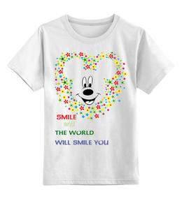 """Детская футболка классическая унисекс """"SMILE"""""""