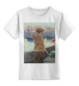 """Детская футболка классическая унисекс """"Юнга (Адольфо Гиард)"""" - картина, импрессионизм, живопись, флот, гиард"""