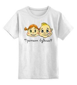 """Детская футболка классическая унисекс """"Третьим будешь?"""" - еда, дети, для девочек, для мальчиков, веселые, зверюшки, мулльтики"""