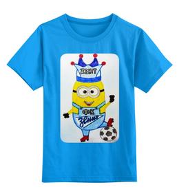 """Детская футболка классическая унисекс """"Миньончик - фанат Зенита! :)"""" - зенит, футбол, авторские майки, популярные, в подарок, football, детская футболка, миньон, гадкий я, minions"""
