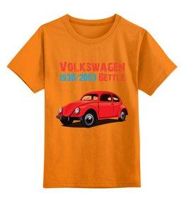 """Детская футболка классическая унисекс """"Вольскваген """"Жук"""""""" - автомобиль, рисунок, арт, легендарный, дизайн"""