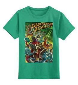 """Детская футболка классическая унисекс """"Стражи"""" - фантастика, сыну, стражи галактики, реактивный енот, гамора"""
