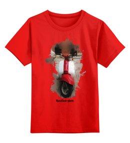"""Детская футболка классическая унисекс """"Скутер"""" - ретро, авто, транспорт, фары, скутер"""