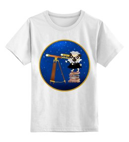 """Детская футболка классическая унисекс """"Мопс. Астроном. Мопсилео Мопсилей"""" - галилей, юмор, мопс, астрономия, звёзды"""