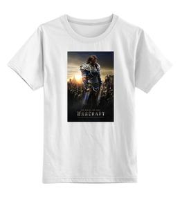 """Детская футболка классическая унисекс """"Warcraft"""" - комиксы, фэнтези, warcraft, стимпанк, kinoart"""