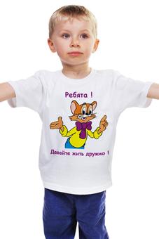 """Детская футболка """"Кот Леопольд"""" - кот, ссср, мультфильмы, леопольд"""