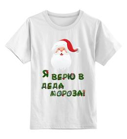 """Детская футболка классическая унисекс """"Новый год """" - новый год, дети, подарок"""