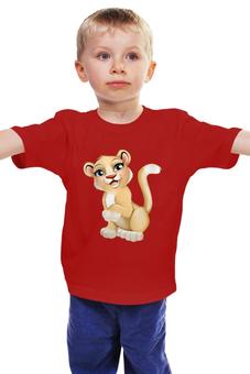 """Детская футболка классическая унисекс """"Львёнок """" - для девочки"""