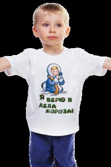 """Детская футболка """"Новый год """" - новый год, дети, подарок, new year"""