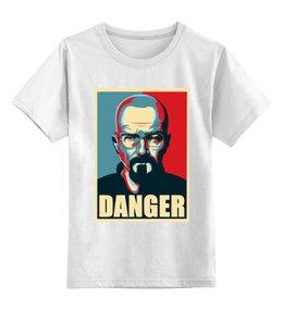 "Детская футболка классическая унисекс ""Breaking Bad"" - во все тяжкие, breaking bad, heisenberg"