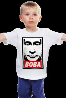 "Детская футболка ""Вова Путин"" - путин, президент, putin, вова, president, владимир владимирович"