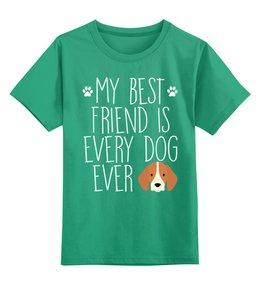 """Детская футболка классическая унисекс """"Я люблю собак"""" - новый год, год собаки, 2018, любовь, собака"""