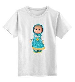 """Детская футболка классическая унисекс """"кукла МАША ИЗ МУЛЬТА. СМЕШНАЯ ОЗОРНАЯ. ."""" - кукла, маша, девочка, мульт"""