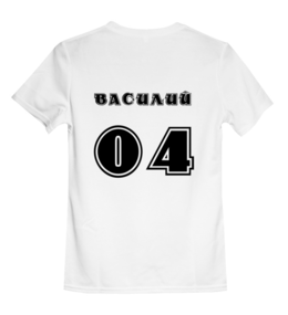 """Детская футболка классическая унисекс """"Без названия"""" - фамилия с номером, number, номер, именные, фамилия"""