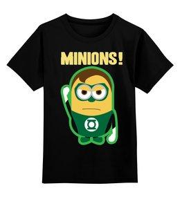 """Детская футболка классическая унисекс """"Зелёный Фонарь"""" - мульт, миньоны, green lantern, гадкий я, зелёный фонарь"""