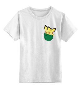 """Детская футболка классическая унисекс """"покемоны ( pokemon )"""" - покемон, пикачу, покемоны, pokemon"""