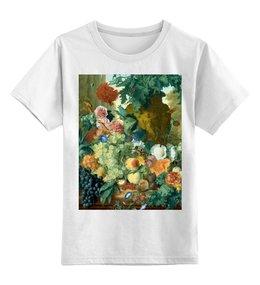 """Детская футболка классическая унисекс """"Фрукты и цветы (Ян ван Хёйсум)"""" - цветы, картина, живопись, натюрморт, ян ван хёйсум"""