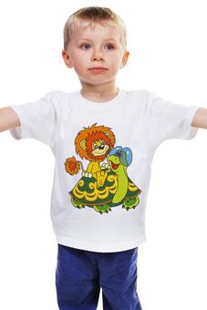 """Детская футболка """"Львёнок и Черепаха"""" - ссср, мультфильмы, черепаха, львёнок"""
