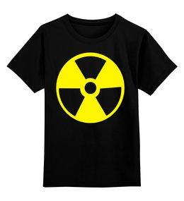 """Детская футболка классическая унисекс """"Знак РХБЗ"""" - юмор, fun, рхбз"""
