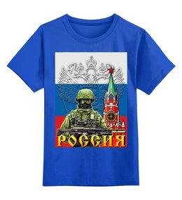 """Детская футболка классическая унисекс """"Ратник"""" - 23 февраля, россия, день защитника отечества, сыну, флаг россии"""
