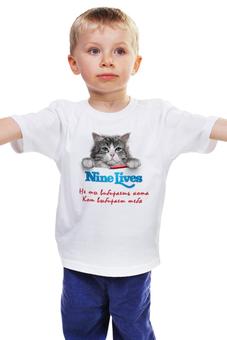 """Детская футболка """"9 жизней"""" - кот, 9 жизней"""