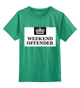 "Детская футболка классическая унисекс ""weekend offender kids"""