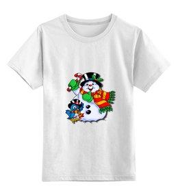"""Детская футболка классическая унисекс """"Мама, папа с Новым Годом! (Без надписи)"""" - прикольные"""