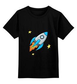 """Детская футболка классическая унисекс """"Юный космонавт"""" - звезды, космос, вселенная, ракета, космонавт"""