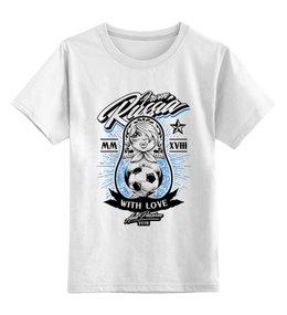 """Детская футболка классическая унисекс """"Футбол"""" - футбол, матрёшка, спорт"""