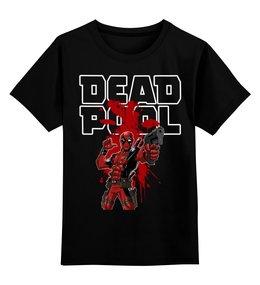 """Детская футболка классическая унисекс """"Дэдпул"""" - супергерой, дэдпул, комикы, киноманам, любителям комиксов"""