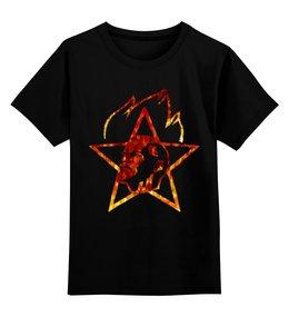 """Детская футболка классическая унисекс """"Огненная звезда"""" - ленин, пентаграмма, пионер, пентакль"""