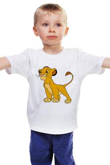 """Детская футболка классическая унисекс """"Симба"""" - дисней, мультфильмы, симба, король-леа"""