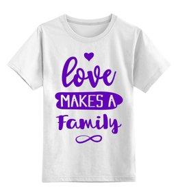 """Детская футболка классическая унисекс """"Всегда любить свою семью"""" - сердце, любовь, семья, я люблю"""