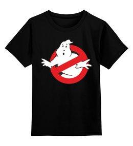 """Детская футболка классическая унисекс """"Охотники за привидениями (Ghostbusters)"""" - охотники за привидениями, ghostbusters, ghosts, привидение"""