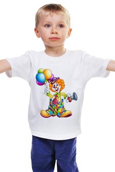 """Детская футболка классическая унисекс """"Клоун"""" - мультяшки, рисунок, рыжий, клоун, воздушные шарики"""