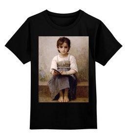 """Детская футболка классическая унисекс """"Трудный урок (картина Вильяма Бугро)"""" - картина, академизм, живопись, школа, бугро"""