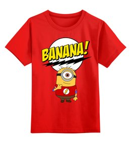 """Детская футболка классическая унисекс """"Миньон Шелдон"""" - миньоны, шелдон, minions, банана, теория большого взрыва"""