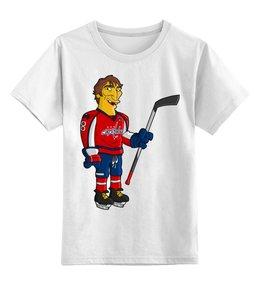 """Детская футболка классическая унисекс """"Овечкин (Симпсоны)"""" - simpsons, хоккей, ice, хоккеист"""