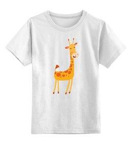 """Детская футболка классическая унисекс """"Жираф"""" - животные, жираф"""